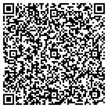 QR-код с контактной информацией организации Кей логистикс, ООО