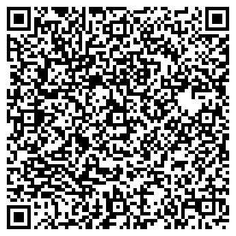 QR-код с контактной информацией организации ФораТех, ЗАО