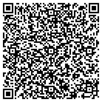 QR-код с контактной информацией организации Инокс (Inox), ООО