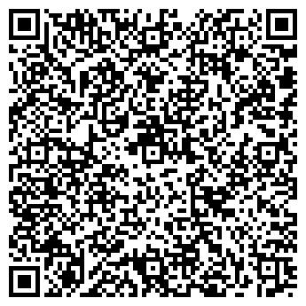 QR-код с контактной информацией организации Облагро, ООО