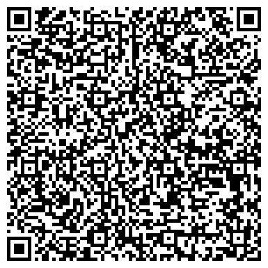 QR-код с контактной информацией организации 3Р Групп, ООО (3R Grupp)