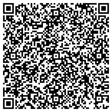 QR-код с контактной информацией организации ПОЧЁТНОЕ КОНСУЛЬСТВО ЛИТВЫ В Г.ЛЬВОВЕ