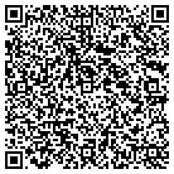 QR-код с контактной информацией организации Александр-N, ООО