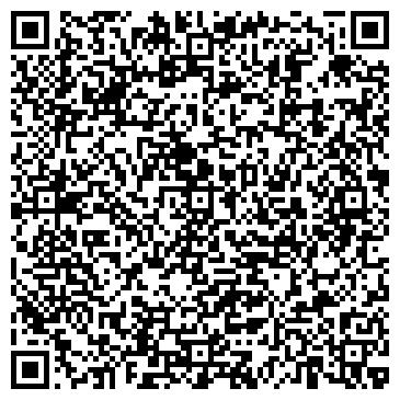 QR-код с контактной информацией организации Правовой центр недвижимости, РК