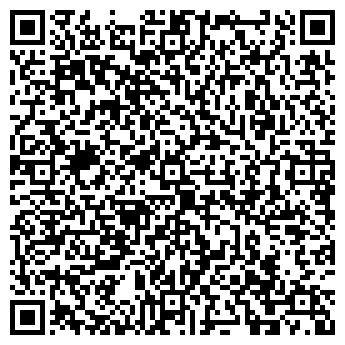 QR-код с контактной информацией организации Сальвадор, ООО