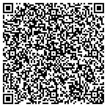 QR-код с контактной информацией организации Прагма-Сервис, ООО