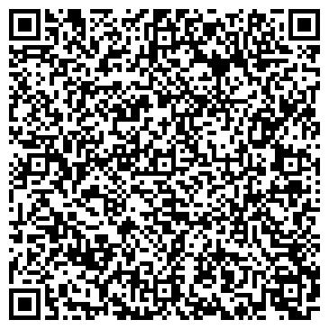 QR-код с контактной информацией организации Недвижимость Донбасса, ООО