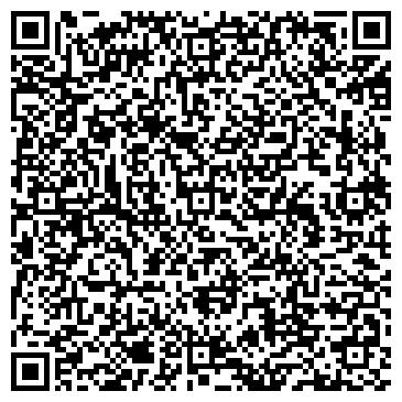 QR-код с контактной информацией организации Квартал, Компакния