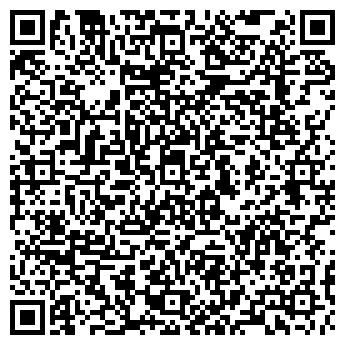 QR-код с контактной информацией организации Ваш дом, Компания