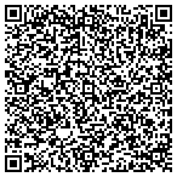 QR-код с контактной информацией организации ШКОЛА № 2008