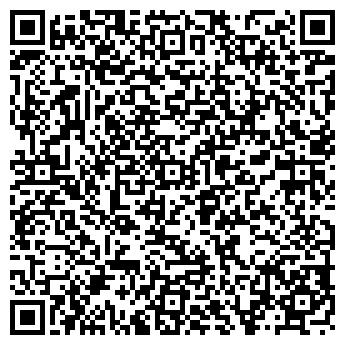 QR-код с контактной информацией организации СТАВКОВЫЙ В.П., СПД ФЛ