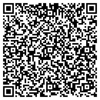 QR-код с контактной информацией организации Сан, ООО