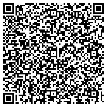 QR-код с контактной информацией организации Львов символ, ЧП
