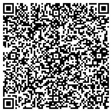 QR-код с контактной информацией организации Эксклюзив АН, ЧП