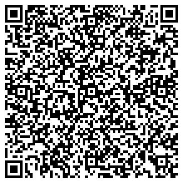 QR-код с контактной информацией организации Крепость АН, ООО