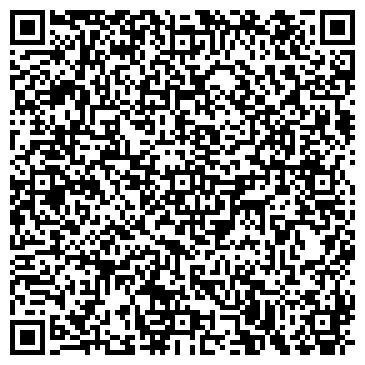 QR-код с контактной информацией организации Бульвар Гордона АН, ООО