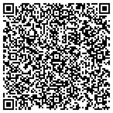 QR-код с контактной информацией организации Велком (Welcom) АН, ЧП
