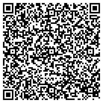 QR-код с контактной информацией организации Ирвик, ООО