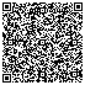 QR-код с контактной информацией организации Стар Сити, ЧП