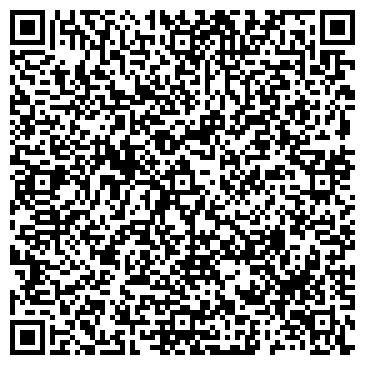 QR-код с контактной информацией организации Грааль-Р АН, ООО