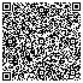 QR-код с контактной информацией организации Лоджистик АН, ООО