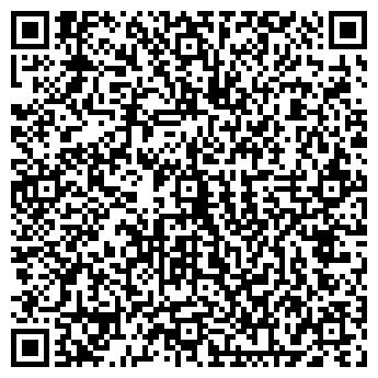 QR-код с контактной информацией организации Лавр АН, ООО