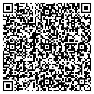 QR-код с контактной информацией организации ТРОТТОЛА, ОАО