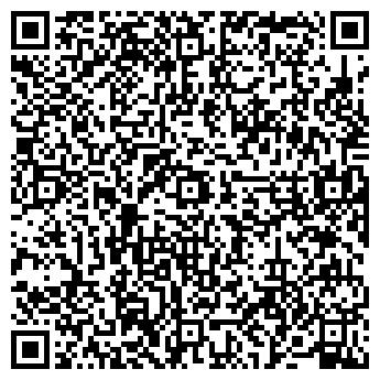 QR-код с контактной информацией организации Парк Лейн АН, ООО