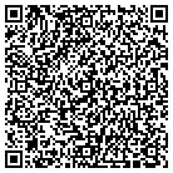 QR-код с контактной информацией организации Квартал, ЧП