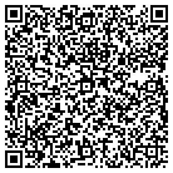 QR-код с контактной информацией организации Лара АН, ООО
