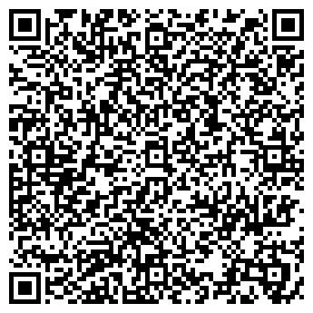 QR-код с контактной информацией организации ТРОЯНДА-СТИЛЬ, ООО