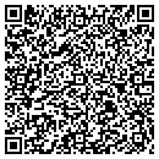 QR-код с контактной информацией организации ГАЛИЧФАРМ