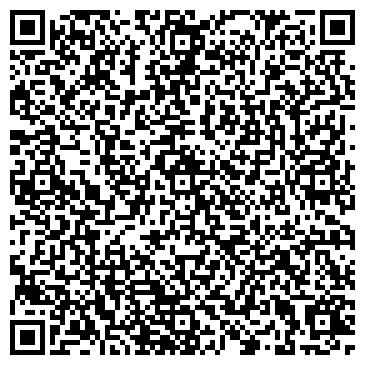 QR-код с контактной информацией организации Капитал Сервис 97, ООО