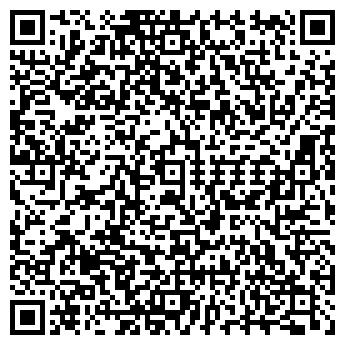 QR-код с контактной информацией организации Рим АН, ООО