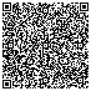 QR-код с контактной информацией организации Веста АН, ООО