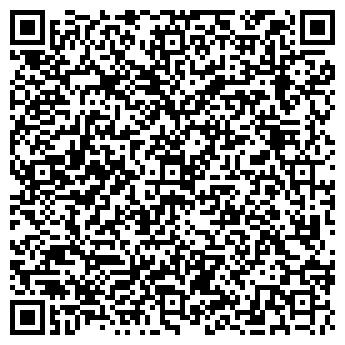 QR-код с контактной информацией организации Грин Сити АН, ООО