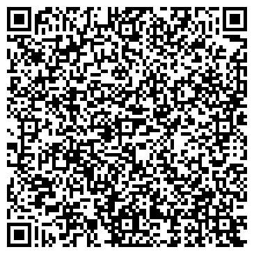 QR-код с контактной информацией организации Бизнес-Центр Сырецкий, ЧАО