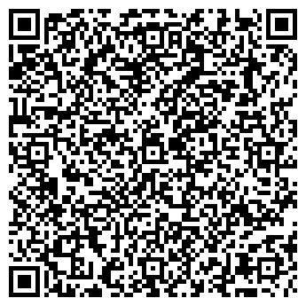 QR-код с контактной информацией организации Грандлюкс АН, ООО