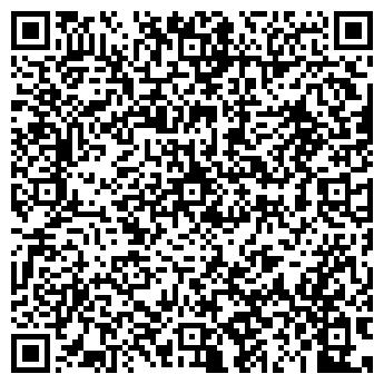 QR-код с контактной информацией организации ЛЬВОВСКИЙ МОТОЗАВОД, ОАО