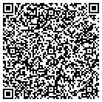 QR-код с контактной информацией организации Лина, ЧП
