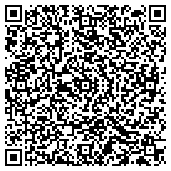 QR-код с контактной информацией организации City Co АН, ЧП