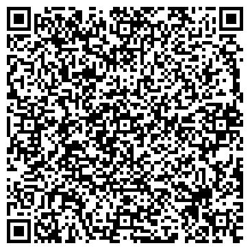QR-код с контактной информацией организации В.О.Л.Я. АН, ООО