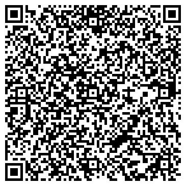 QR-код с контактной информацией организации Мой Мир АН, ООО