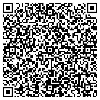 QR-код с контактной информацией организации Kiev Real Estate, ЧП