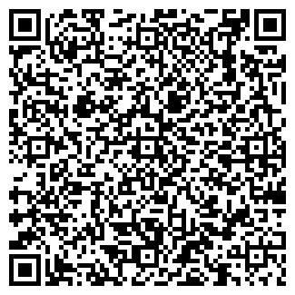 QR-код с контактной информацией организации ВЛАСТА, ЗАО