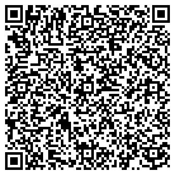 QR-код с контактной информацией организации Брок-Буд-Альянс АН, ООО
