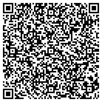 QR-код с контактной информацией организации Матрица АН, ООО