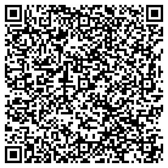 QR-код с контактной информацией организации кільця бетонні