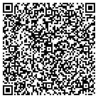 QR-код с контактной информацией организации ПАЛИТРА ДРУКУ, ИЗДАТЕЛЬСТВО
