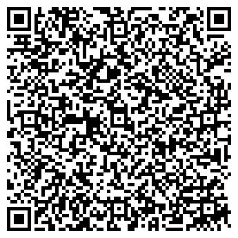 QR-код с контактной информацией организации Профи АН, ООО